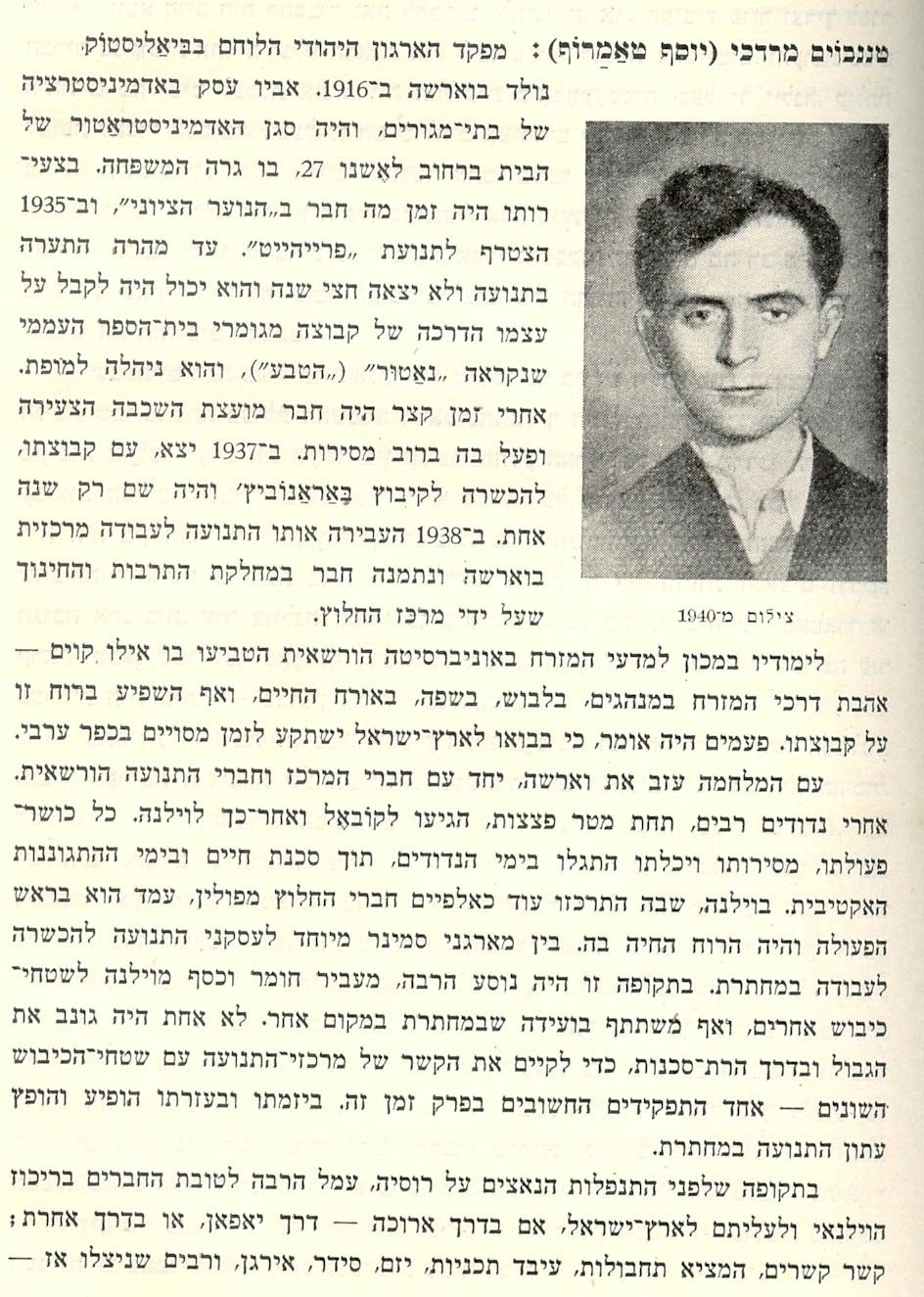 dr szymon datner the fight and the destruction of ghetto bia ystok page 302