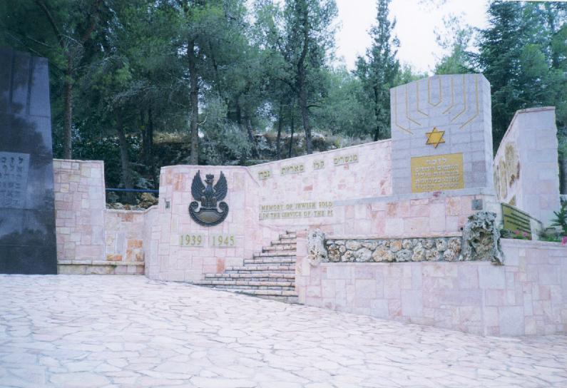 http://www.zchor.org/meirtchak/tank3.jpg]jerusalem