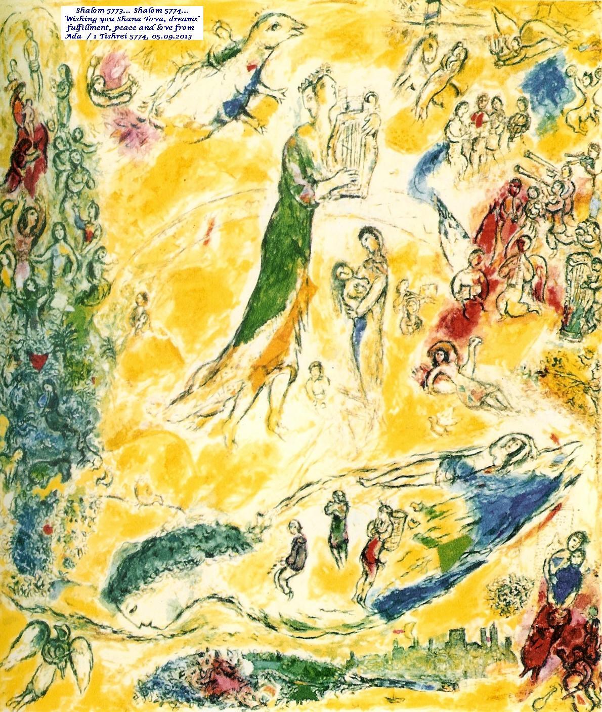 La Mariee Marc Chagall